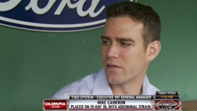 Theo Epstein: Important for Mike Cameron to Get Rest for Tricky Injury