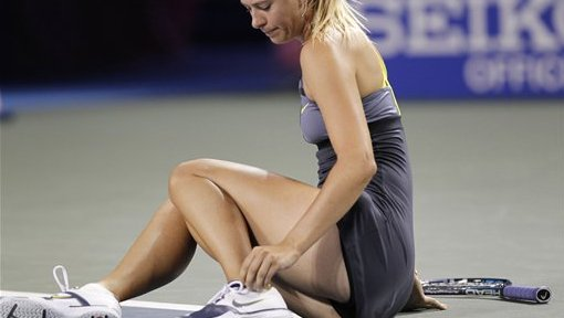 Maria Sharapova Twists Ankle, Removes Herself From Match in Japan (Video)