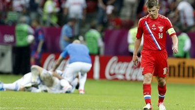 Russian Lawmakers Propose Harsh Punishments for Andrey Arshavin, Russia Teammates After Euro 2012 Flop