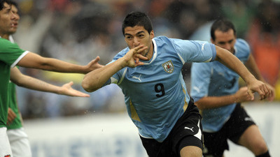 Luis Suarez and Steven Gerrard Among 20 Liverpool Players Reporting for International Duty