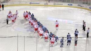 2014 Frozen Fenway: Maine Defeats Boston University 7-3 With Impressive Special-Teams Performance
