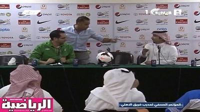 Vítor Pereira Al Ahli press conference