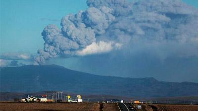 penn state volcano