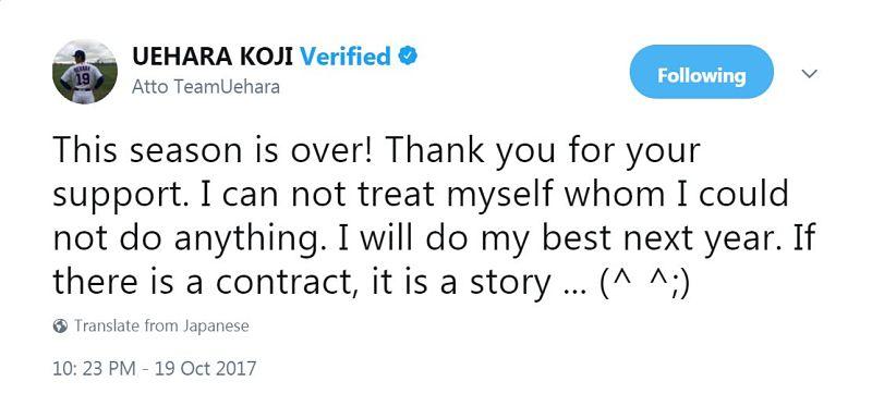 Kojie Uehara tweet