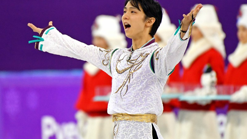 Japan's Yuzuru Hanyu Wins Men's Olympic Figure Skating Gold