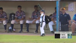 Watch 6-Year-Old 'Coach' Get Ejected, Have Epic Meltdown In Wood-Bat Baseball Game