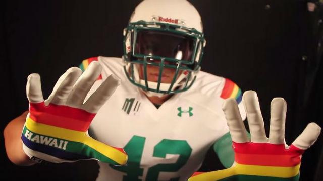 Hawaii football uniforms