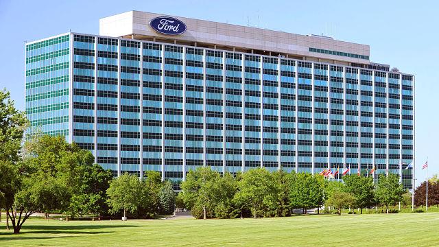 Ford Motor Company World Headquarters