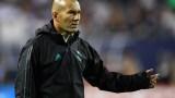 Real Madrid head coach Zinedine