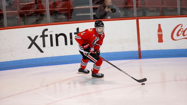 Northeastern captain Ryan Shea