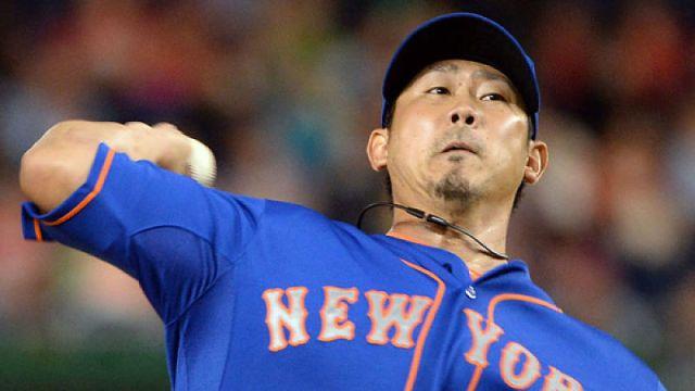 Former MLB pitcher Daisuke Matsuzaka