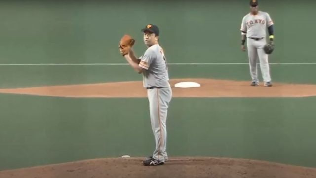 Boston Red Sox relief pitcher