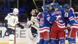 New York Rangers, Boston Bruins