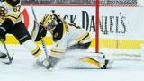 Boston Bruins defenseman Jeremy Swayman